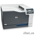 HP Color LaserJet CP5225   CE710A#B19 {A3, IR3600, 20(9)color/20(9)mono ppm,192Mb,2trays 100+250,USB}   [Гарантия: 1 год]