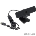 960-001076 Logitech WebCam C925e  [Гарантия: 3 года]
