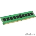 Kingston DDR4 DIMM 8GB KSM32ES8/8ME PC4-25600, 3200MHz, ECC   [Гарантия: 3 года]